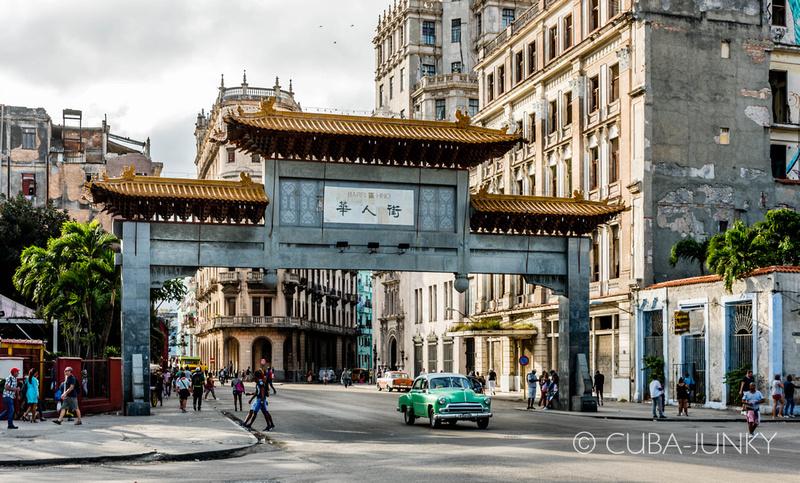 Barrio Chino Centro Havaa Cuba
