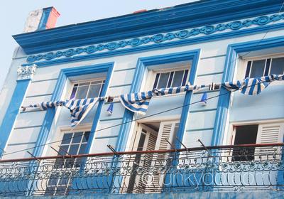 Casa Animas | Centro Havana Cuba